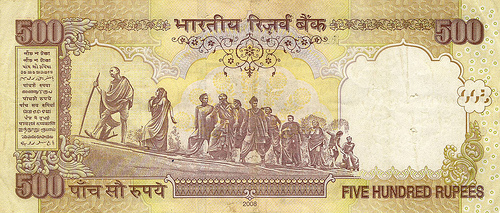 4694692884_376dd23814_Indian-rupee