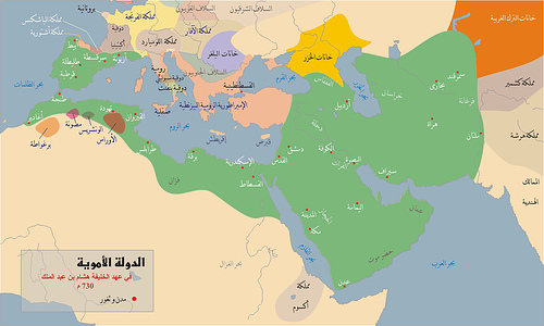 Caliphate map photo