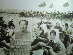 china cultural revolution photo