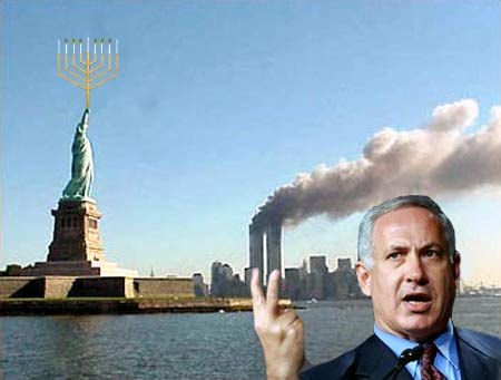 israel 911 netanyahu photo