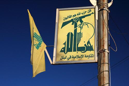 Hezbollah photo