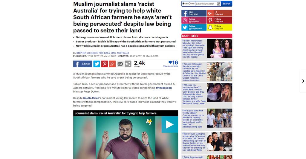 Al Qaida media