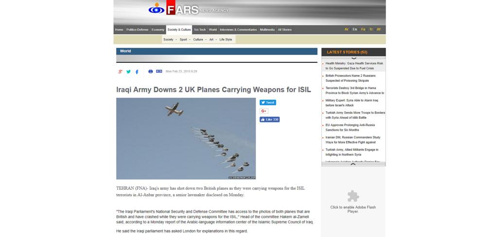 Mi6 supplying ISIS